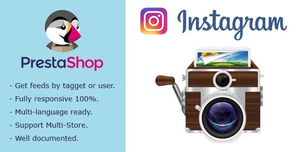 bonpresta Prestashop Extension: Gallery Instagram Images