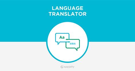 AppJetty Magento Extension: Magento Language Translator Extension