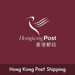 MageComp Magento Extension: Hong Kong Post Shipping