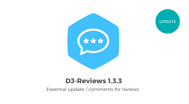 Joomla News: Comments for reviews? Now it's possible with DJ-Reviews 1.3.3