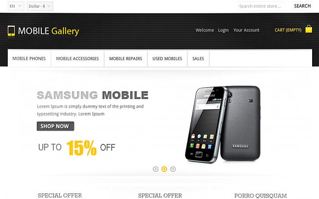 Prestashop Template: Mobile Gallery